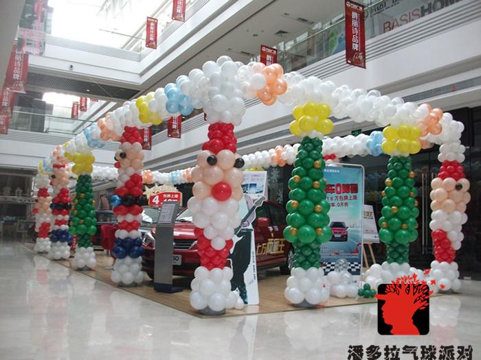 汽车店气球布置