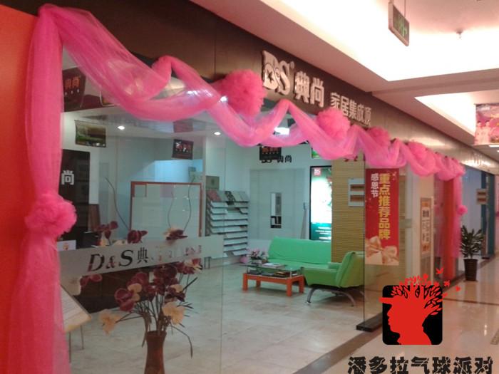 布艺纱幔金布装饰--洛阳气球-洛阳潘多拉气球派对