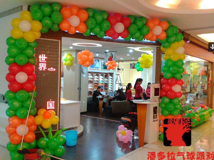 网站首页 产品分类 开业促销节日店铺气球装饰  信息详情图片