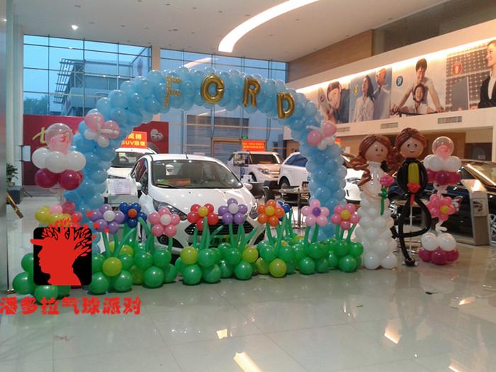 汽车店气球布置 洛阳 气球 洛阳潘多拉 气球 派对高清图片