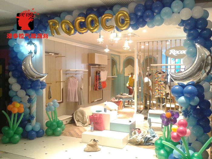 开业促销节日店铺气球-店铺气球现场布置