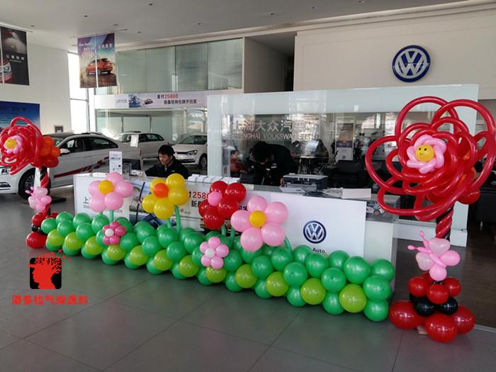 洛阳气球-潘多拉生日派对大众店
